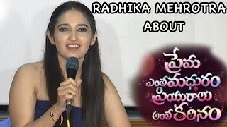 Radhika Mehrotra about Prema Entha Madhuram Priyuraalu Antha Katinam Movie
