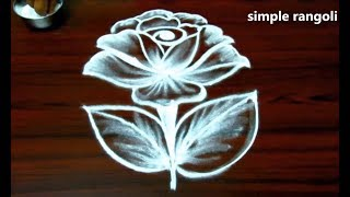download lagu Beautiful Rose Rangoli Designs  Out Colors  Simple gratis