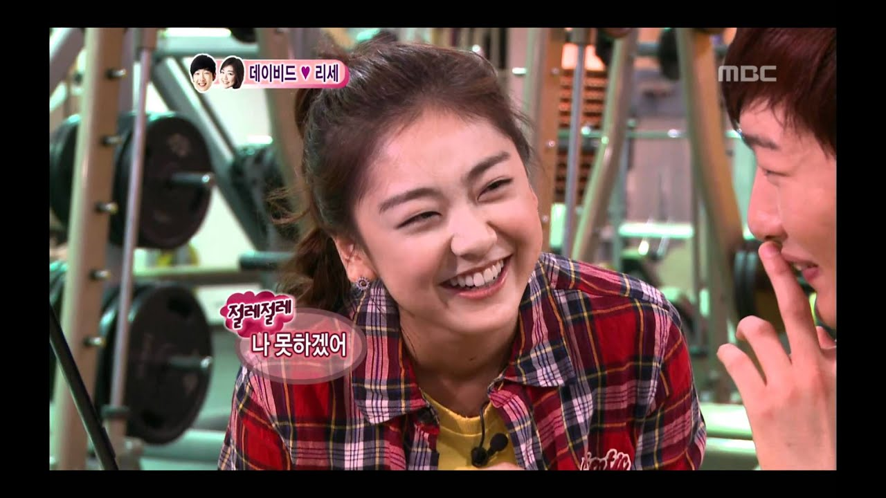 David oh and kwon ri sae dating site 8