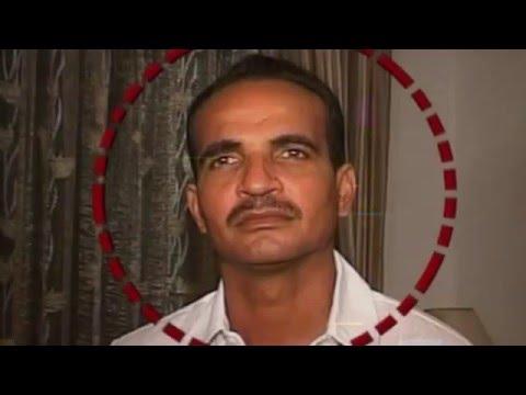 Goa Minor Rape Case : MLA Atanasio Monserrate's Police Custody Extended