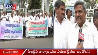 Farmers Protest In Front Of CRDA Office In Vijayawada