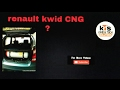 Download CNG effects on your car \\ CNG positive or negative points\\ buying a new car chapter- 46  ( hindi ) in Mp3, Mp4 and 3GP