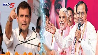 TRS Vs Congress Leaders War Of Words | Political Heat in Telangana