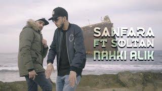 Download Sanfara feat Soltan - Nahki Alik 3Gp Mp4
