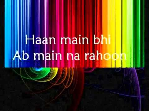 han har ghadi thank you full song lyrics...
