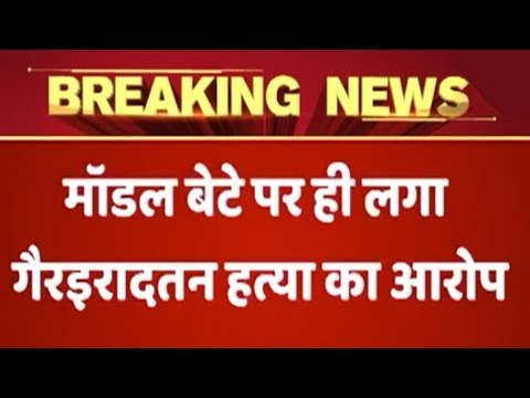 Mumbai: Fashion Designer Mother Allegedly Killed By Her Son | ABP News