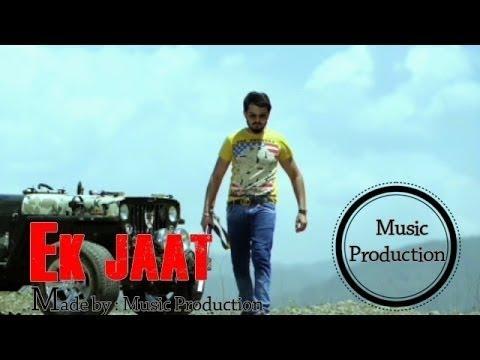 EK JAAT PURA SMART FULL HD - LATEST HARYANVI SONG | FULL HD |  JAAT NO.1 | JAAT RECORDS