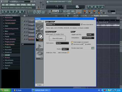 Уроки FL Studio 9 - видео