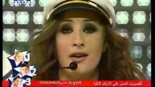 طلاب ستار اكاديمي 3 - يا بحور الهنا يا مرايات السما