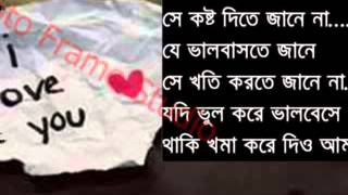 Bangla song Atik hasan Bar Bar Mone Pore Tomake !!!!!