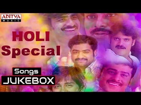 Holi Special Songs Jukebox    Telugu Festival Songs