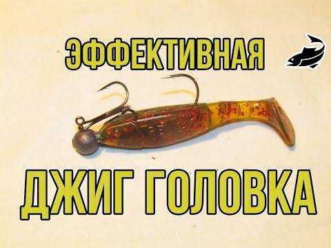 монтаж тройника на джиг