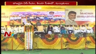 Chandrababu Naidu and Kia CEO Attend Kia Motors Frame Installation Program in Anantapur