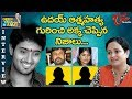 Lagu Uday Kiran's Sister Sridevi Exclusive Interview | Open Talk with Anji | #19 | Telugu Interviews