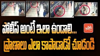 Police Saves A Man From Train | Viral Video | Cop Risk Stunt to Save | Must Watch Videos