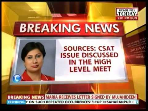 Rajnath Singh & Arun Jaitley meet officials to discuss UPSC CSAT issue