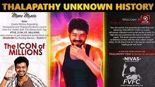 Thalapathy On Book | Thalapathy Unknown History | Vijay| http://festyy.com/wXTvtSSarvan
