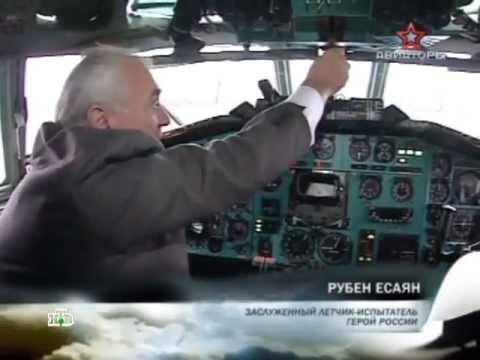 Авиаторы. История Ту-154 и прощание с ним