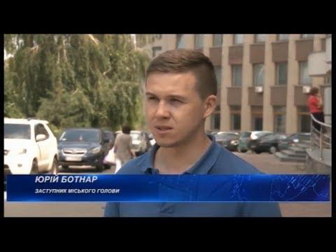 За сприяння свободівців у Черкасах планують встановити національний футбольний рекорд