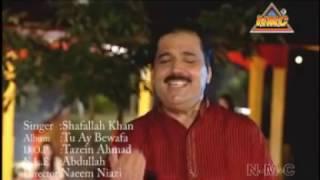 Download hindko mahiya hazara best by Shafa Ullah Khan Rokhri 3Gp Mp4