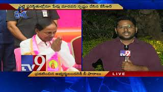 2 States Bulletin : Top News From Telugu States - 22-10-2018