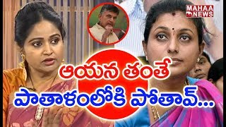 CM Chandrababu Is A Awesome Person - Divyavani | #TheLeaderWithVamsi