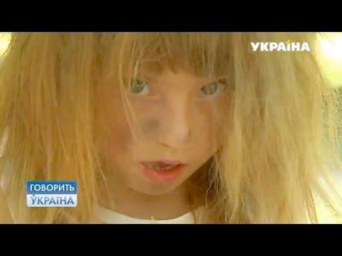 Кто превратил ребенка на маугли? (полный выпуск)   Говорить Україна