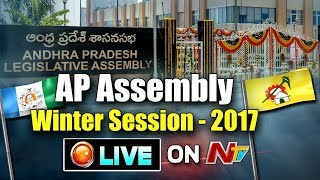 Andhra Pradesh Assembly Winter Sessions LIVE || 22-11-2017