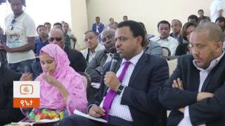 Discussion Gov't and Artists on current issues in Ethiopia  Part 1