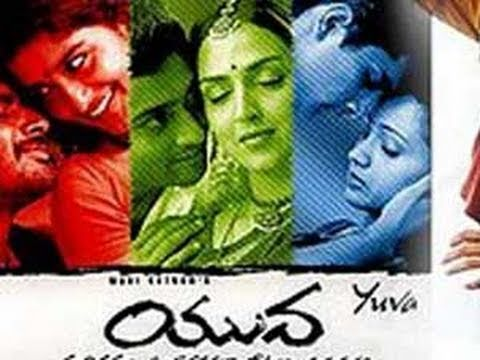 Yuva - Full Length Telugu Movie - Madhavan - Surya - Siddardh - Trisha - Meera Jasmine
