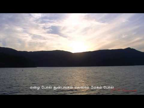 Paaduvom Paaduvom - New Tamil Christian New Year Song 2013 video