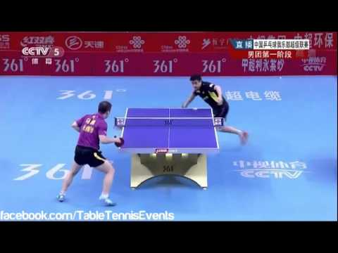 Ma Lin Vs Wang Hao: Match 4 [Chinese Super League 2013]