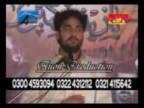 Zakir Waseem Abbas Baloch Majlis  10 June