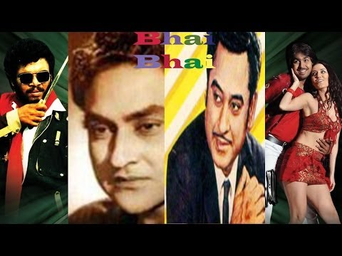 Bhai Bhai|Full Hindi Movie|Ashok Kumar Kishore Kumar Nimmi