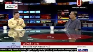 Dateline Dhaka,11 June  2016