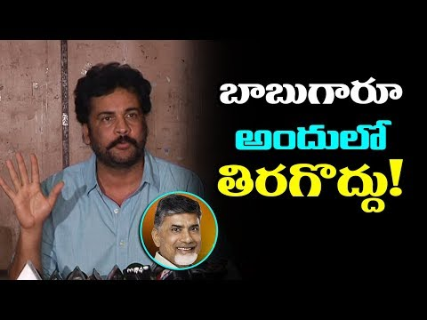 Hero Shivaji Operation Garuda | Thread For CM Chandrababu By Private Jets | Indiontvnews