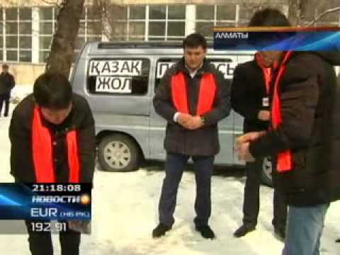 Казахское порно возбудило молодежь