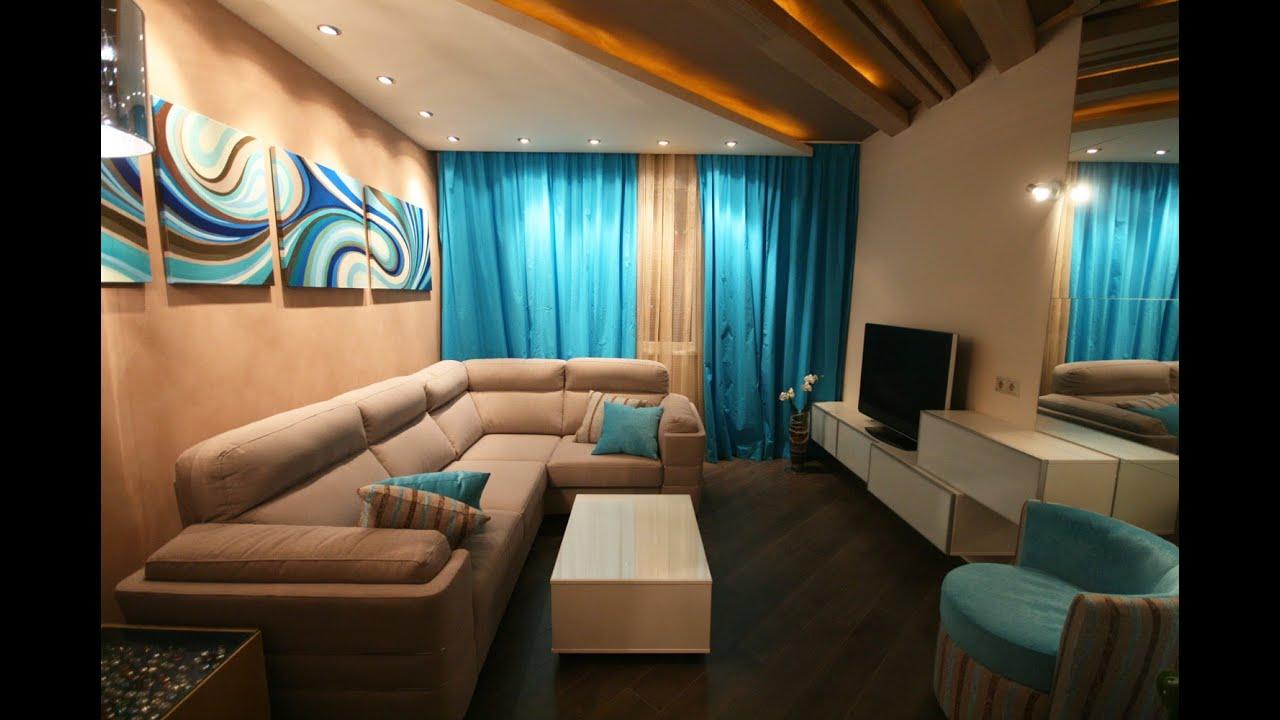 Дизайн в зале 18 кв метров