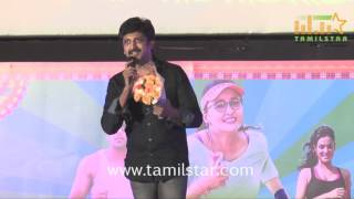 Inji Iduppazhagi Movie Audio Launch Part 1
