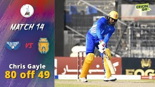 APLT20 2018 M14: Chris Gayle 80(48) vs Kabul Zwanan - Afghanistan Premier League T20