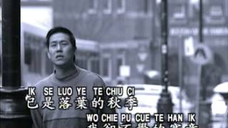 Download Lagu Luo Shi Feng 罗时丰 - 又是細雨 You Shi Xi Yu Gratis STAFABAND