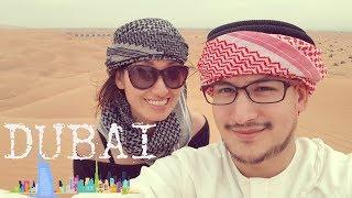 Dubai (March 2018) - Adventure Vlog #1 (Ep. 1)
