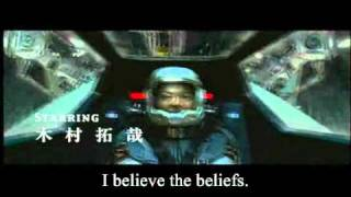 Battleship - Space battleship YAMATO the movie [2010] trailer 1 with English-sub