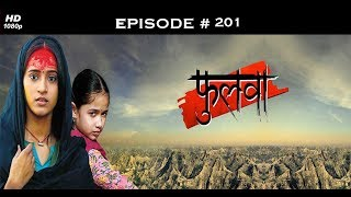 Phulwa - 2nd December 2011 - फुलवा - Full Episode