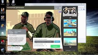 Как установить моды на GTA San Andreas.How to install mods on  GTA San Andreas