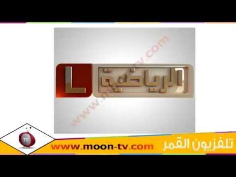 تردد قناة ليبيا الرياضية 2 Libya Sport 2 على نايل سات
