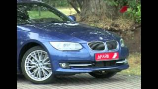 BMW 335i xDrive Coupe / Тест-драйв