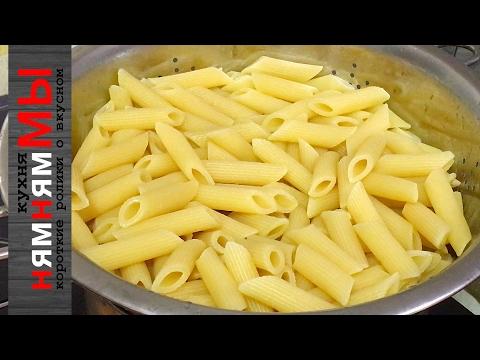 Как сделать спагетти чтобы не слиплись