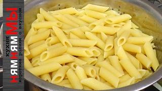 Как сварить макароны чтоб они не слипались?