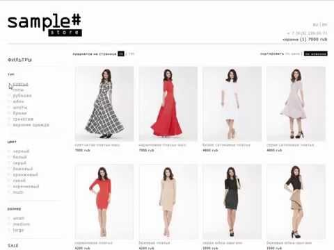 Каталог женской одежды алиэкспресс на русском